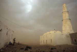 Yemen - Middle East